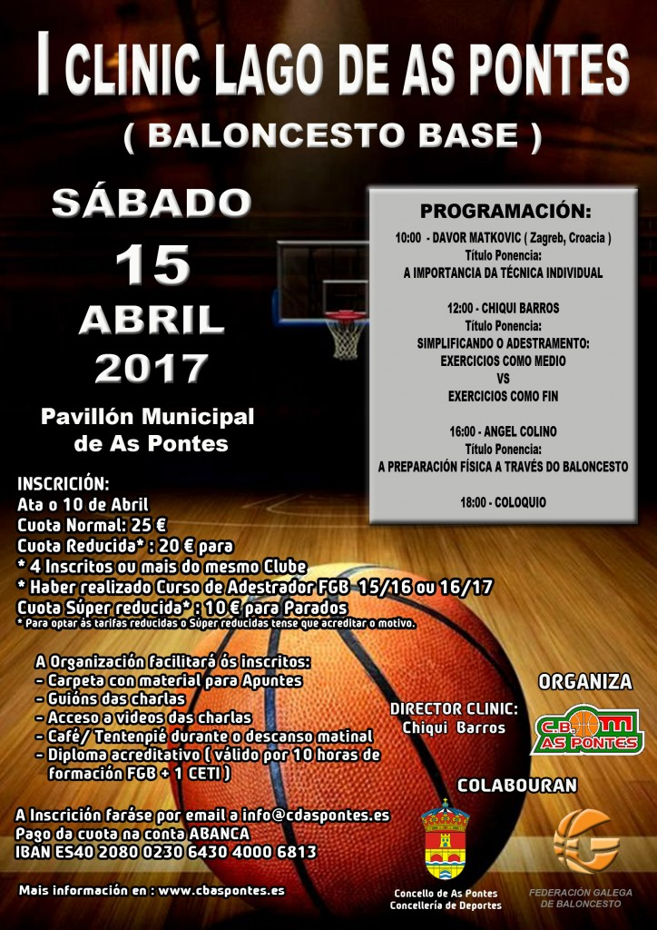 I CLINIC LAGO DE AS PONTES copia
